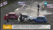 Каскадьор постави нов рекорд по успоредно паркиране (ВИДЕО)