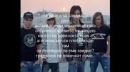 Tokio Hotel - Der Letze Tag +превод