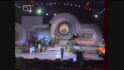 Чудакът-йорданка Христова Паскал С Гласа На Ивo Гюров-златния Орфей-1995