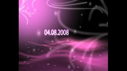 2010 Видео Студио Валята Сватба