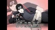 Naruto Shippuuden Ending Bg Sub Високо Качество