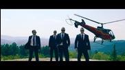 Део, Лео, Играта и Рафи - В нашия филм (Official HD)