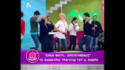 Гръцкият Оригинал На Тони Стораро - Уникат - Dionisis Makris - Eimai Full Erwtevmenos
