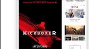 Звездата Жан - Клод Ван Дам вече към каста на филма Кикбоксьор (2015)