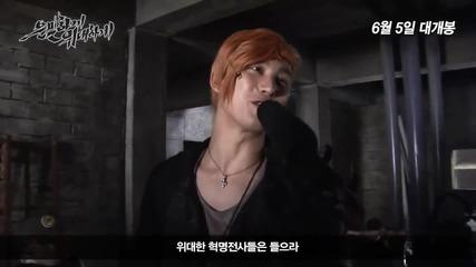 Kim Soo Hyun(김수현) - Lee Hyun Woo(이현우)영화 은밀하게 위대하게 촬영현장 메이킹
