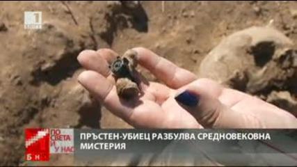 Пръстен - Убиец от 14 век открит при разкопки на нос Калиакра