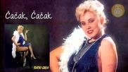 Lepa Brena - Cacak - (Audio 1982)HD