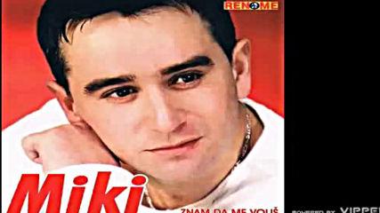 Miki - Prekrizi ime moje - Audio 2005