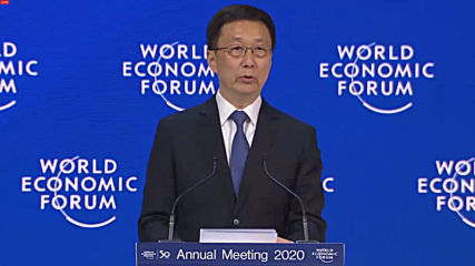 Switzerland: Chinese VP defends 'globalisation' against 'protectionism and unilateralism'