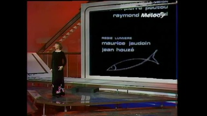 Mireille Mathieu Acropolis adieu