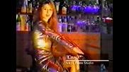 Румяна - Сама (1995)
