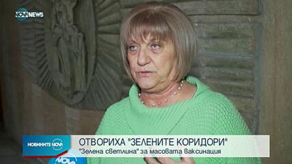 Първите дози от пратката на AstraZeneca вече достигнаха до личните лекари в София