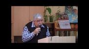 Не бойте се от тези , които убиват тялото - Пастор Фахри Тахиров