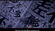 G.e.m. - Miss Similar~bg sub~