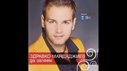 Здравко Мандаджиев - Абре, воденичаре