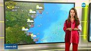 Прогноза за времето (15.09.2018 - сутрешна)