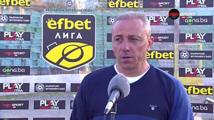 Илиан Илиев се закани на другите отбори