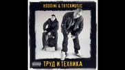Hoodini & Tr1ckmusic - В Коя Графа Попадам (Official Audio)