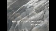 Стефан Цанев - Носете си новите дрехи, момчета