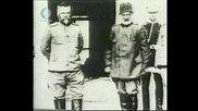Одрин Падна !!! 13март 1913год. - Слава на Българската Войска