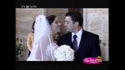 Вип Брадър Сватбата На Здравко И Христина