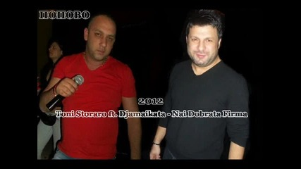Toni Storaro ft. Djamaika - Най - добрата фирма ! 2012 !