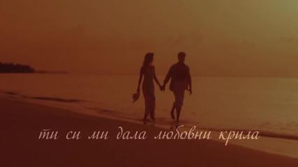 Goran Karan - Желая те,желая! _превод_