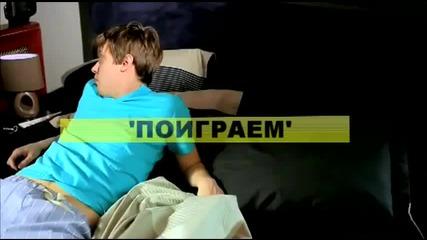 Секси Реклама на Душ Гел
