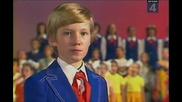 # Ленин - Партия - Комсомол ( Только так победим ) Большой детский хор 1983 Солист - Олег Крото