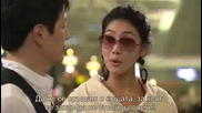 Lovers - Епизод 5 1/2 - Бг Суб - Високо Качество