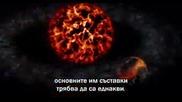 (7) Тайните на вселената - Луната - с превод