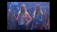 White Chick - Финален Танц - Много Яко