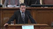 БСП пита за отсъствието на България от енергиен форум в Будапеща