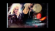 С Превод! Christina Aguilera - Desnudate