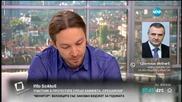 Цветлин Йовчев: Не са подслушвани протестиращи
