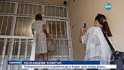 Стотици клиенти на ЕНЕРГО ПРО - осъдени в частен арбитраж