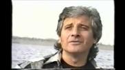 Ohridskoto ezero (1994) - Panaiot Panaiotov