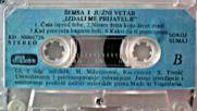 Semsa Suljakovic - Nisam zena koju zivot mazi 1990 diskos Stereo