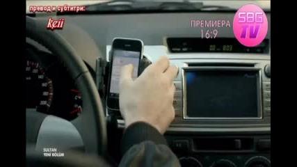Султан-13 епизод (бълг. субтитри) {16:9}