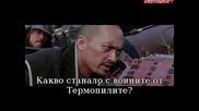 Последният самурай (2003) бг субтитри ( Високо Качество ) Част 7 Филм