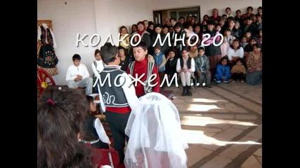 Сип Ромски фолклор в с. Водолей - от 2002 г. до сега
