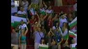 България Отнесе Италия С 3:0 На Евро 09 По Волейбол За Мъже!!!