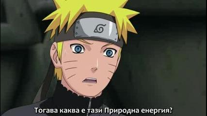Naruto Shippuuden - Епизод 154 Bg Sub Високо Качество