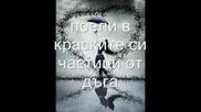 Картини От Любов.wmv