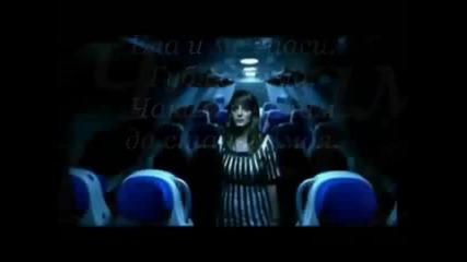 Morandi - Save Me ( Готино Клипче И Превод)