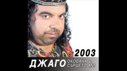 Джаго - Два пътя 2003