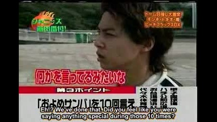 [ Engsubs ] Johnnys Sports Day 2001 part 2