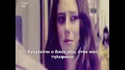 Гръцко - Досаждам - Панос Киамос