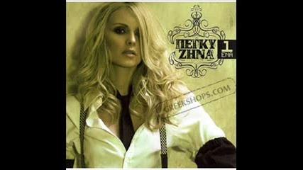 Peggy Zina - Efiges
