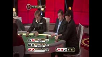 The Pokerstars net Big Game s01e01